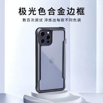 Defense决色 苹果12Pro Max手机壳iPhone12Pro Max全包气囊防摔金属边框全包边透明保护套SHIELD系列星际