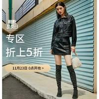 促销活动:京东 思加图官方旗舰店 鞋靴品类日