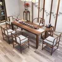 新中式实木茶桌椅组合简约现代茶台茶几办公室原木喝茶功夫泡茶桌套装 单桌:140x70x75cm