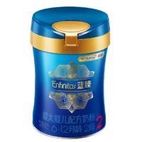 美赞臣(MeadJohnson)蓝臻婴儿配方奶粉 2段(6-12月龄) 900克(罐装) 荷兰原装进口 20倍乳铁蛋白