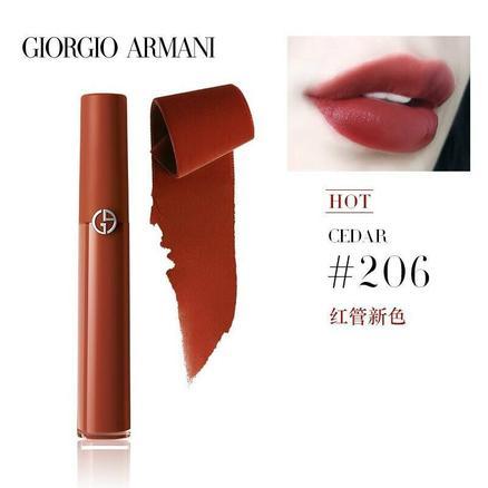 超值黑五、银联返现购:ARMANI 阿玛尼 臻致丝绒哑光唇釉 #206 6.5ml