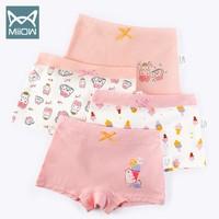 Miiow 猫人 女童纯棉平角裤 4条装