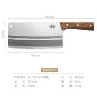方太 不锈钢切片刀 30.5cm