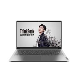 ThinkBook 15 2021款 15.6英寸笔记本(i5-1135G7、8GB、512GB、MX450)