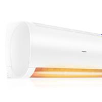 Haier 海尔  先行者系列 KFR-35GW/06EDS81 新一级能效 壁挂式空调 1.5匹