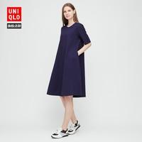 UNIQLO 优衣库 430893 女装连衣裙