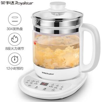 荣事达(Royalstar)养生壶电水壶煮茶器热水壶烧水壶电热水壶迷你玻璃煮茶壶1.5L淡雅灰 YSH5017