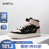 三福 2020女冬季潮酷街头学院彩色空军高帮运动鞋女鞋796036