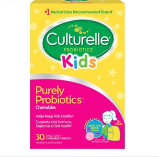 culturelle 美国康萃乐益生菌儿童调理肠胃3-12岁婴儿宝宝咀嚼片 *2件