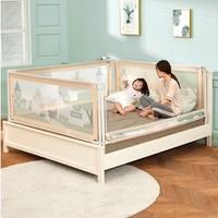 BabyBBZ 棒棒猪 儿童床围栏 1.5米