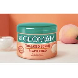 GEOMAR 吉尔玛 水蜜桃身体磨砂膏 300g *2件