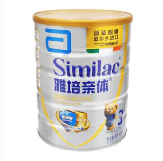 Abbott 雅培 铂优恩美力幼儿配方奶粉 3段 900g