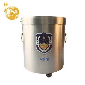 京东PLUS会员:shenlong 神龙 FBG-G1-HY 敞开式防爆桶 厂家直发