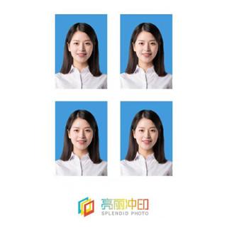 SPLENDID 亮丽 洗照片 照片冲印 洗相片 证件照 标准2英寸(4张/套)