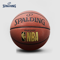 斯伯丁SPALDING PU篮球76-315Y 七号篮球 *2件
