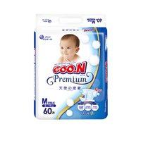 百亿补贴:GOO.N 大王 天使纸尿裤 NB80/S74/M60/L50/XL40/XXL226