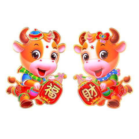 正唐文化  2021牛年春节门贴   一对