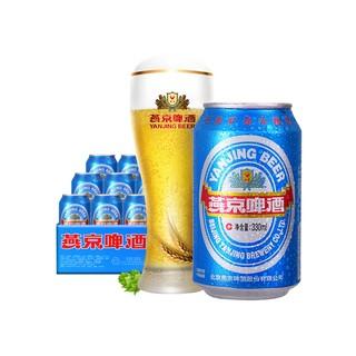 88VIP : YANJING BEER 燕京啤酒 11度蓝听黄啤酒 330ml*24听