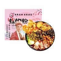 忆美食 螺蛳粉 330g*3袋