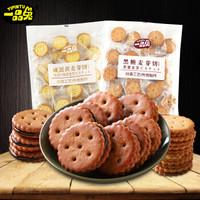 京东PLUS会员:一品兔 麦芽饼干 106g*2包 *5件