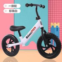 京东PLUS会员、移动专享:迈乐佳 儿童自行车平衡车无脚踏溜溜车