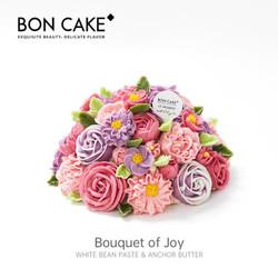 BONCAKE  豆沙裱花生日蛋糕生日北京天津上海沈阳杭州成都同城配送 8寸