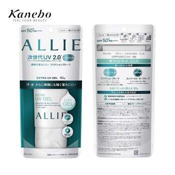 日本进口 kanebo佳丽宝(嘉娜宝) ALLIE皑丽保湿防晒霜乳液90g 防水防汗 清爽水润 户外隔离 +凑单品