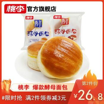 桃李面包 酵母面包600g整箱装  多种口味可选 早餐伴侣