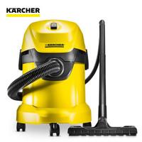 KARCHER卡赫 吸尘器原装进口干湿吹三用大功率大吸力家用吸尘器桶式德国凯驰集团WD3