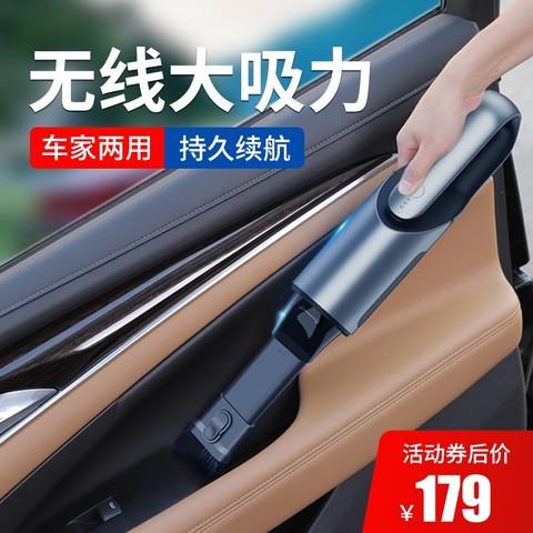车载吸尘器车用汽车内无线充电大功率强力便携小型手持式家车两用