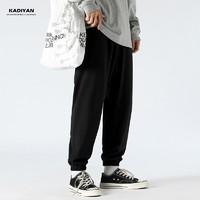 卡迪雁 VS2020 男士休闲运动裤