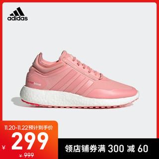 阿迪达斯官网 adidas rocketBOOST w 女子跑步运动鞋FW7780
