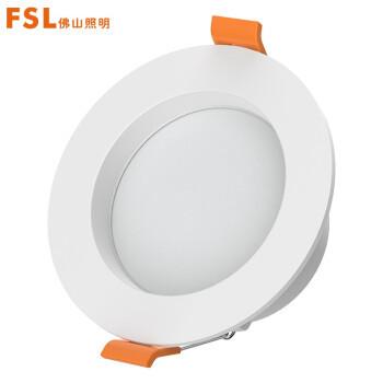 佛山照明(FSL)筒灯LED客厅阳台玄关灯漆白2寸3W暖白光3000K(量大定制)
