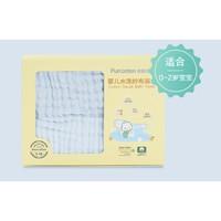 Purcotton 全棉时代 婴儿纯棉纱布浴巾 95*95cm
