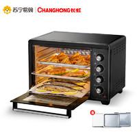CHANGHONG 长虹 CKX-15H1 多功能电烤箱 38L 黑色