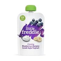 LittleFreddie 小皮 欧洲原装进口 酸奶果泥吸吸袋  5口味