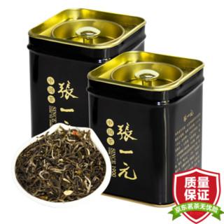 张一元 特级茉莉花茶2罐 世博茶50g/罐*2 绿茶茶叶 茉莉香浓 世博茶2罐