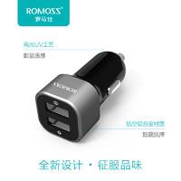 ROMOSS 罗马仕 车载充电器 双USB输出