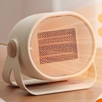 暖爱季:Bear 小熊 DNQ-C05A1 小太阳取暖器