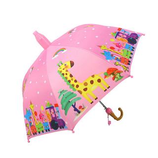 Neyankex 儿童黑胶雨伞防晒8骨半自动长柄伞晴雨两用伞定制logo