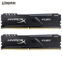 Kingston 金士顿 HyperX 骇客神条 Fury 雷电 DDR4 2400MHz 台式机内存 32GB(16GBx2)