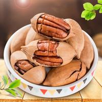 新货碧根果长寿果坚果特产连罐重量250g-500g休闲零食品 罐装