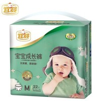 宜婴 宝宝成长裤 M码 22片