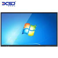鼎创视界(DCSJ)55英寸壁挂多媒体 教学一体机 触摸屏电子白板 会议平板 widows电脑版I5