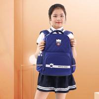 虹猫蓝兔 儿童书包 双肩包