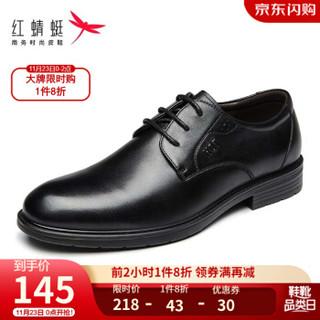 红蜻蜓 系带舒适商务休闲时尚皮鞋 男鞋 WTA73761/62 黑色 41 *2件