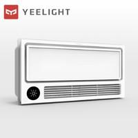 Yeelight 易来 YLYB01YL 8合1智能浴霸