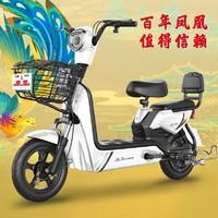 百亿补贴:PHOENIX 凤凰 新国标电动自行车