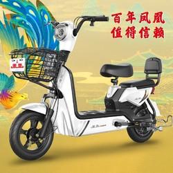 PHOENIX 凤凰 新国标电动自行车