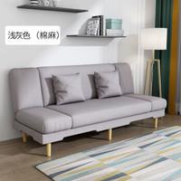 移动专享:米囹 可折叠布艺懒人沙发 浅灰色 1.2m(不带抱枕)